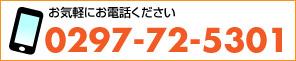 toiawase_1